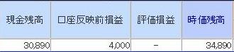 トラリピトルコリラ円注文